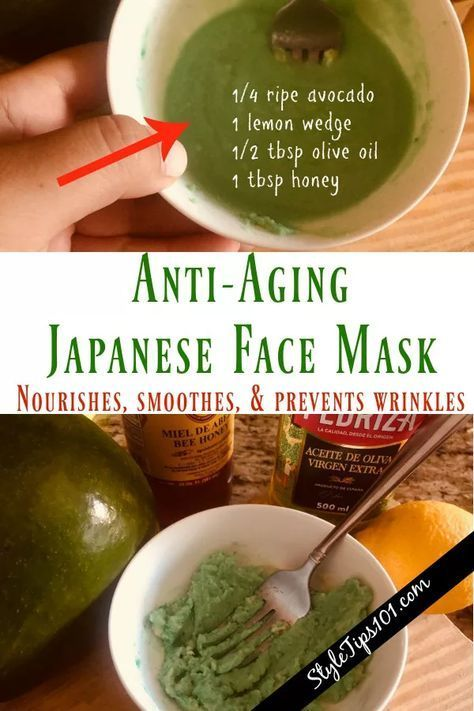 DIY Japanese Face Mask for All Skin Types