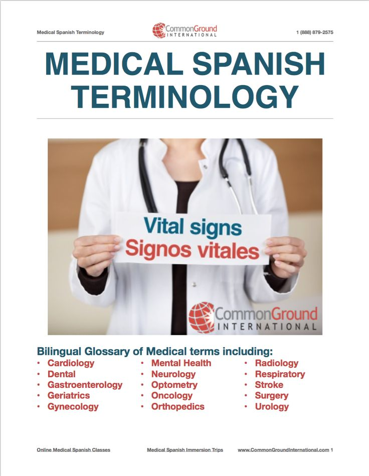 Free Medical Spanish tools - a new tool every month. Check out what's available today!