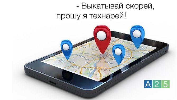 Простая и эффективная находка для интернет-магазина: кейс по определению геолокации посетителей