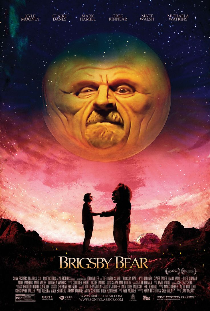 BRIGSBY BEAR is one of the most pleasant comedic surprises of the year. You're going to adore this inspirational love letter to cinema. Sony Pictures will be releasing it in Australia in September but Kernel Jack reviewed it at the Sydney Film Festival. Put it on the MUST SEE LIST. http://saltypopcorn.com.au/brigsby-bear-review/