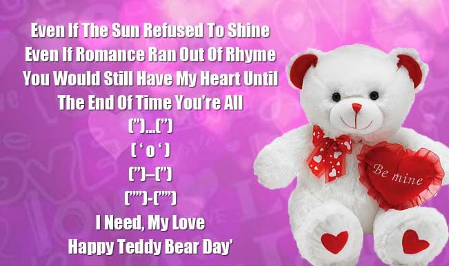 Teddy Bear Day Wishes Messages Sms Quotes Images Teddy Bear