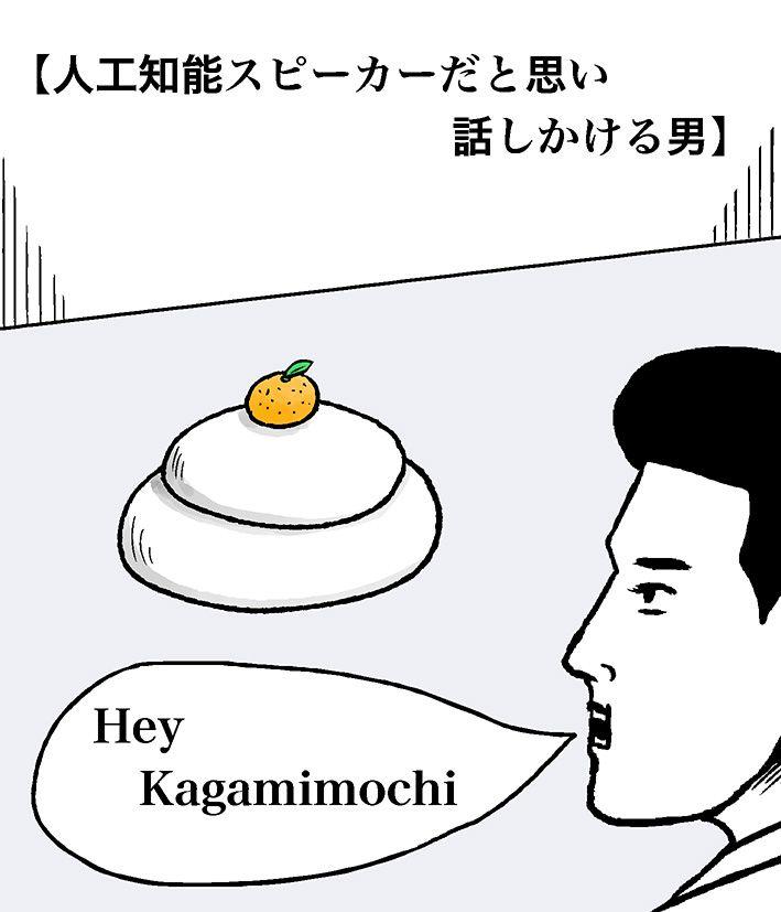 和田ラヂヲの一語一絵 集英社グランドジャンプ公式サイト