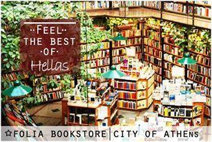 #Books #Xristougenna #NeaErithraia #bookstore