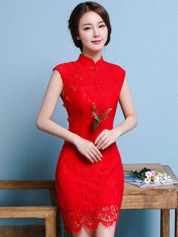 Short Lace Qipao / Cheongsam Party Dress