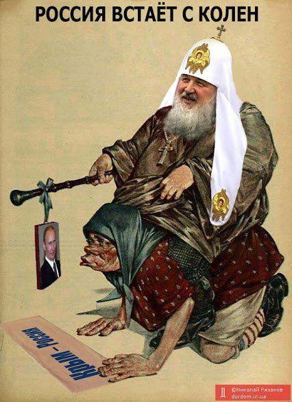 """ALF nt on Twitter: """"РАЗЪЯСНЕНИЕ РОСКОМНАДЗОРА в отношении карикатур на религиозную тематику https://t.co/XBAxYga2kj https://t.co/8L9bRzIBLo"""""""