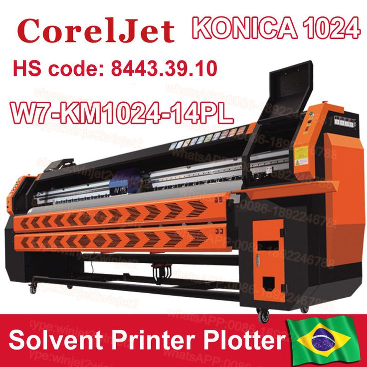 Konica Printer With 4 512/42pl Print Head Or 8 Heads - Buy Challenger Sk4 Solvent Ink,With 510-35pl Head Infinity Sk4 Solvent Ink,Sk4 Challenger Ink Fy Union Challenger Product on Alibaba.com