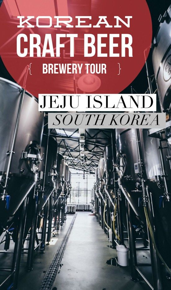 Everything you need to know about the craft beer brewery tour at Magpie Brewing Company on Jeju Island, South Korea, including directions to get you there!