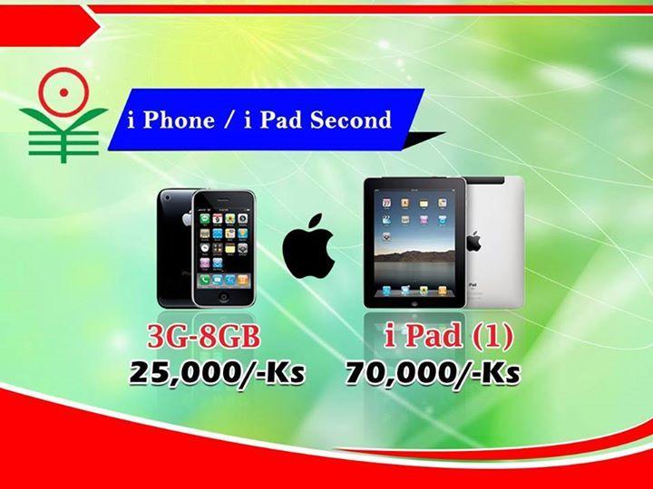 👏👏iPhone 3GS ေလးေတြ ဘယ္ေတာ႔ ေရာက္မွာလဲလို႔ ေမးေနၾကတဲ႔ Customer ေတြအတြက္👏👏  🙂😁iPhone 3G, 3GS အျပင္ iPad 1 (Wi Fi) ေတြလည္းေရာက္ျပီေနာ္.... ေစ်းသက္သက္သာသာနဲ႔ iPhone,iPad သုံးခ်င္သူေတြအတြက္ Special Promotion.....Special Price !!!🙂😁   💲iPhone Special Price ============ 📱iPhone 3G(8GB)      - 25,000/-Ks💸 📱iPhone 3G(16GB)    - 30,000/-Ks💸 📱iPhone 3GS (16GB) - 40,000/-Ks💸 📱iPhone 3GS (32GB) – 45,000/-Ks💸   💲iPad 1 Special Price ============ iPad 1 (16GB) Wi Fi    -  70,000/-Ks💵…