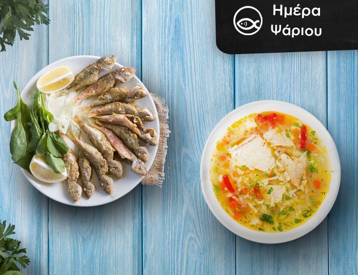 Σήμερα τα ψάρια έχουν την τιμητική τους στα ΑΒ, με βραστόψαρα και κουτσομουράκι Ελλάδας σε εξαιρετικές τιμές! Συνόδευσέ τα με χόρτα τύπου Ιταλίας ελληνικά και καλή απόλαυση ;)