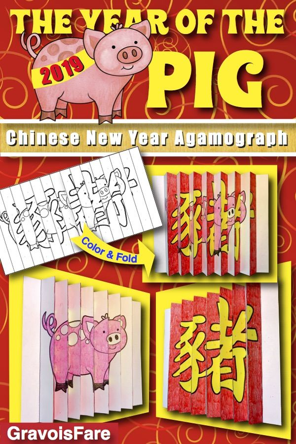 chinese new year 2019 writing activity and craft the year of the pig agamograph gravoisfare. Black Bedroom Furniture Sets. Home Design Ideas