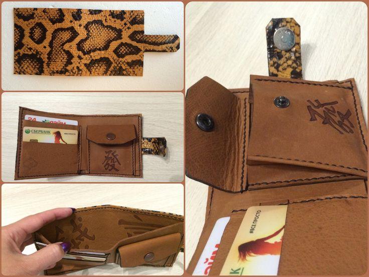 Кошелек кожаный leather wallet. snake skin Handmade