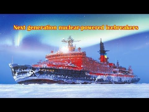 "Russia to build 3 next generation nuclear-powered icebreakers by 2025 MOSCOW : Russia will build three next-generation Lider-class nuclear-powered icebreakers in 2023-2025, Vice-Premier Dmitry Rogozin said on Wednesday. ""Rosatom [state civilian nuclear power corporation] has now been..."