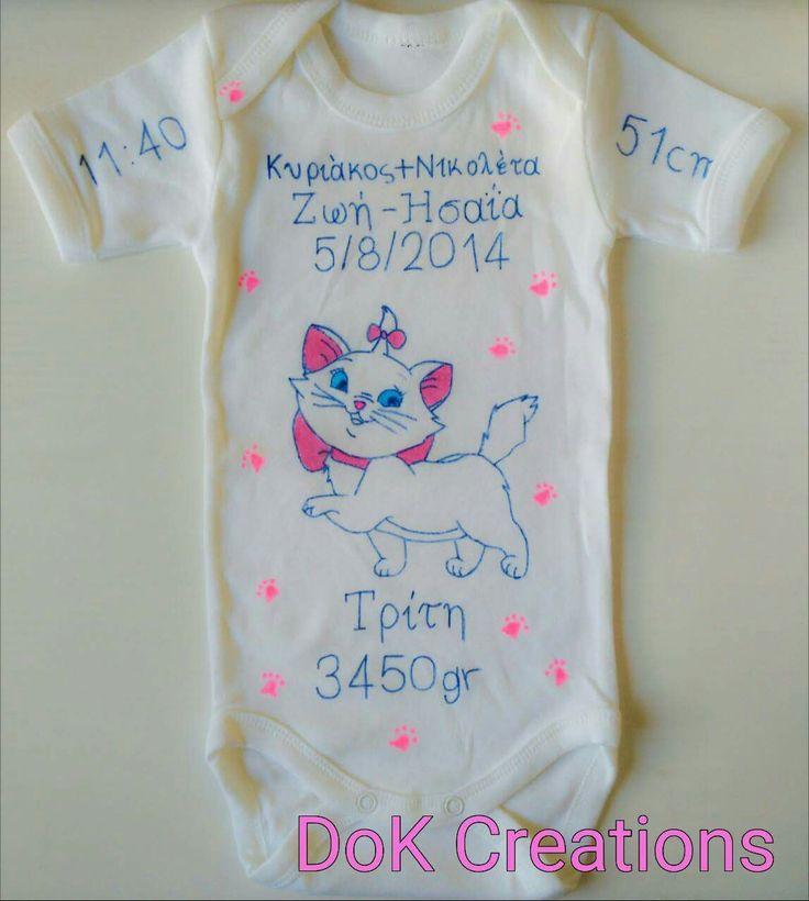 #dokcreations #handmade #baby #onesie #aristocats