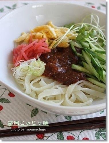 おうちランチの冷麺たち*盛岡じゃじゃ麺&サラダ麺ゆずぽんず♪ by ...