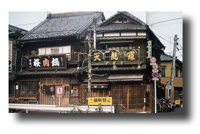 Tempura restaurant in Asakusa
