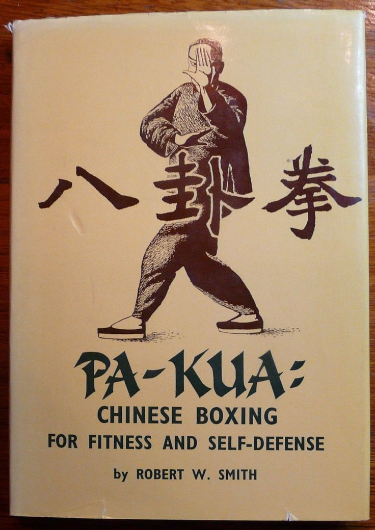 SIGNED Pa Kua Chinese Boxing for Fitness & Self defense Robert W Smith HC w/DJ | Books, Antiquarian & Collectible | eBay!