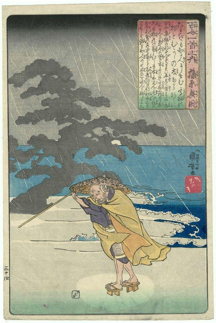 Artist: Utagawa Kuniyoshi Title:Poem by Fujiwara no Okikaze, from the series One Hundred Poems by One Hundred Poets (Hyakunin isshu no uchi) Date:1840-42
