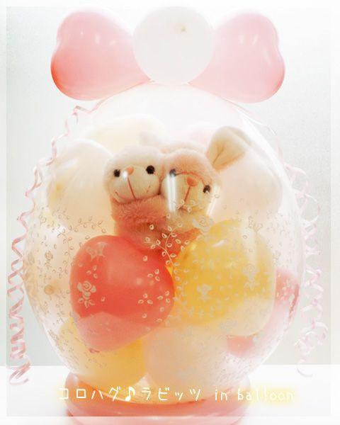 バルーンラッピング☆コロハグ♪ラビッツ - バルーン電報を全国宅配!結婚式・誕生日の電報に 福福バルーン