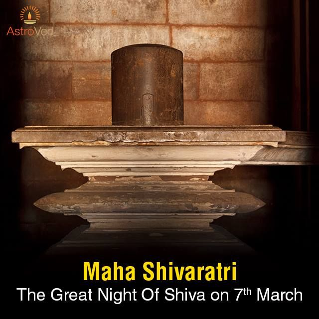 On #Shivaratri get into higher consciousness http://www.astroved.com/us/specials/maha-shivaratri