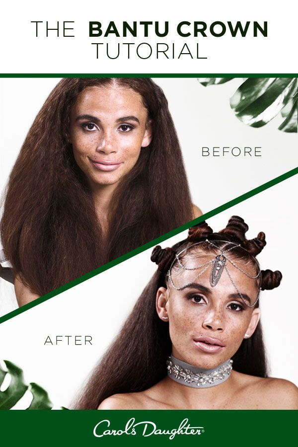 Every queen needs her crown. Grab some hair jewelry and upgrade your bantu knots hairstyles with this twist on a classic look for natural hair. Click to watch the full bantu knots tutorial.