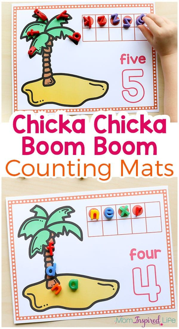 I just love these Chicka Chicka Boom Boom Counting Mats! They would be a great math activity for your Chicka Chicka Boom Boom lesson plans or even just for fun with your kids this summer! via @danielledb