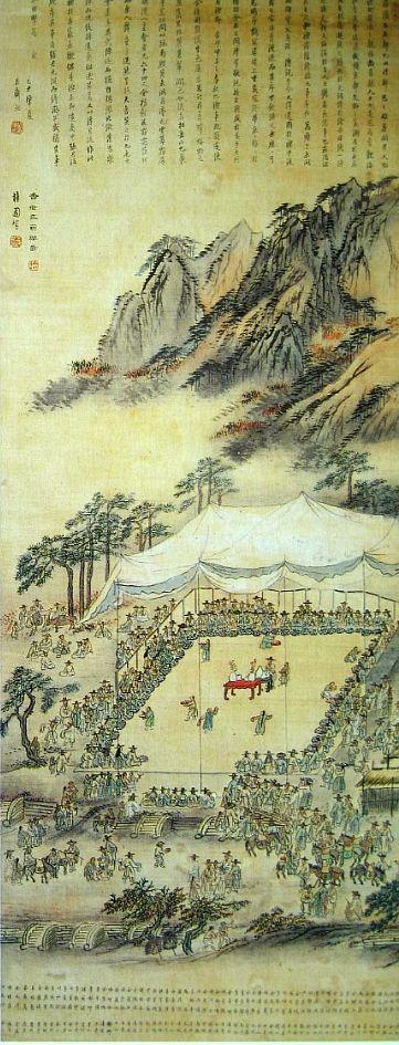 (Korea) 만월대 기로세연계회, 1804 by Danwon Kim Hong do (1745-1806?)… #art from #Korea