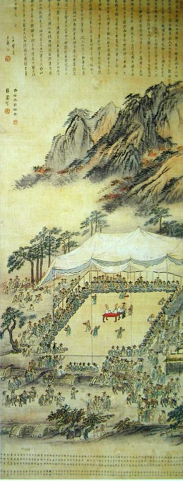 (Korea) 만월대 기로세연계회, 1804 by Danwon Kim Hong do (1745-1806?). color on silk.