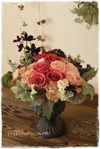 『【今日の贈花】お気に入りの花器に・・・』 http://ameblo.jp/flower-note/entry-11750894374.html