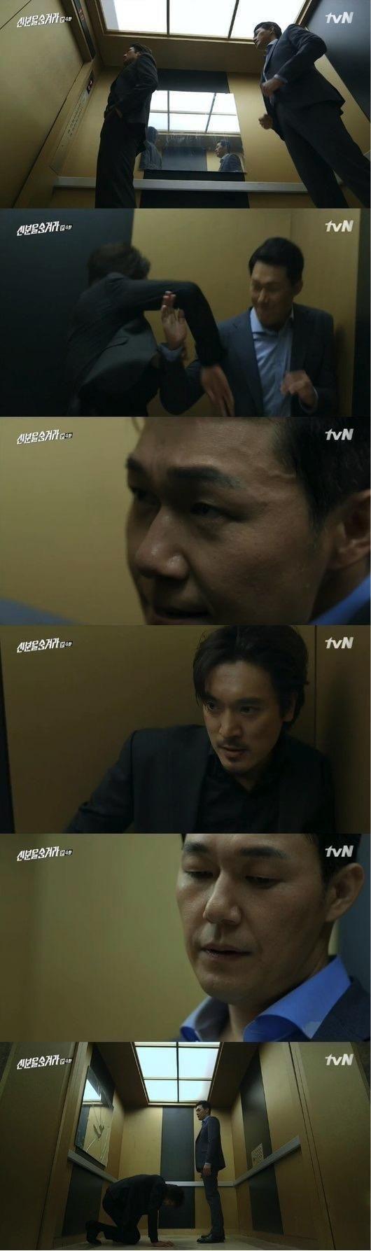 'Hidden Identity' Park Sung Woong And Kim Min Joon Fight In Elevator - http://asianpin.com/hidden-identity-park-sung-woong-and-kim-min-joon-fight-in-elevator/