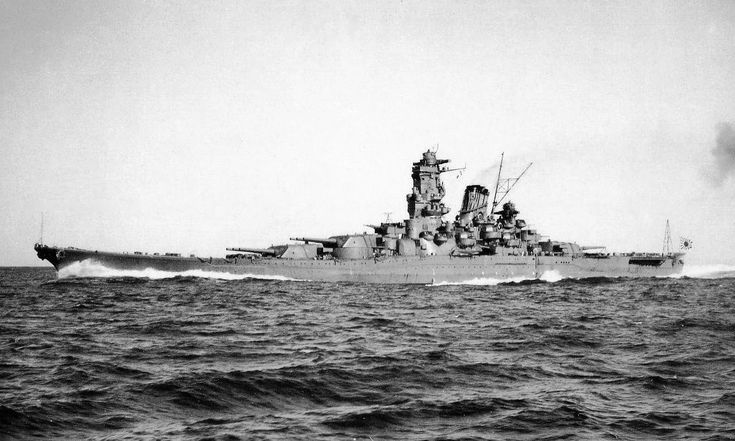 73000 ton, 18 in Japanese super battleship Yamato during trials in 1941.  She was sunk by sustained air attacks in April 1945.