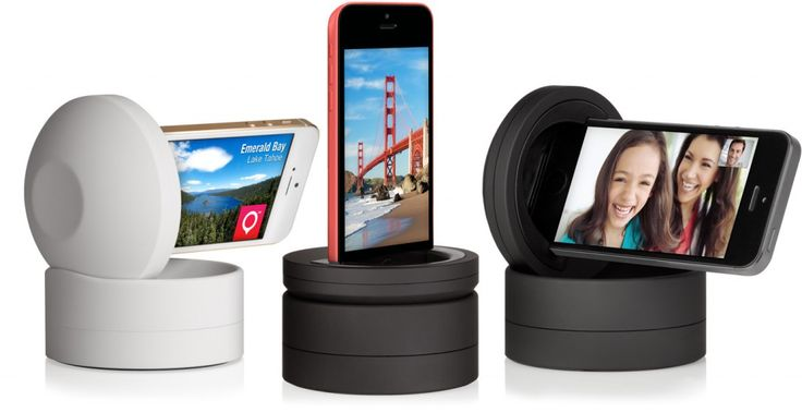 Win a Galileo Motrr Robotic Dock for iPhone worth R1820 | Ends 22 May 2015