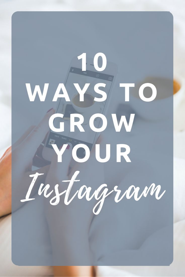 10 ways to grow your Instagram for your brand, blog or business. This method helped me to triple my instagram following in one month.