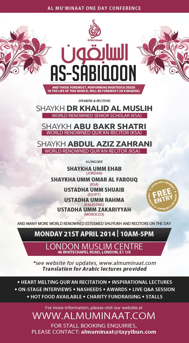 Muslim matchmaking events london