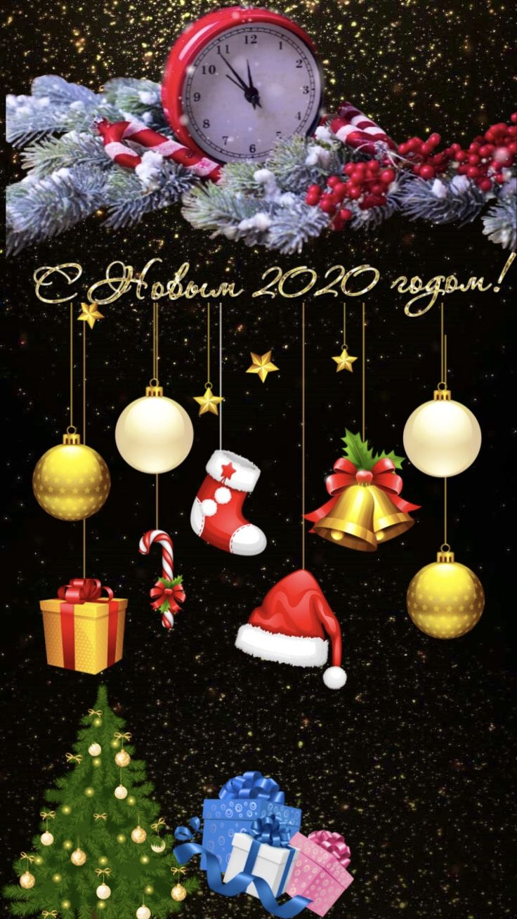 З новим роком 2020 Christmas ornaments, Holiday decor