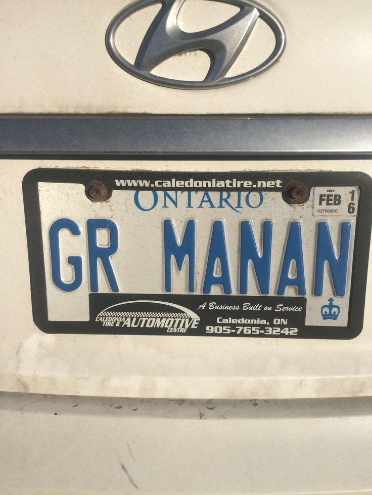 Ontario plate with Grand-Manan .