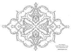 Arte islámico- Tazhib persa estilo Toranj - 36   Galería de Arte Islámico y Fotografía