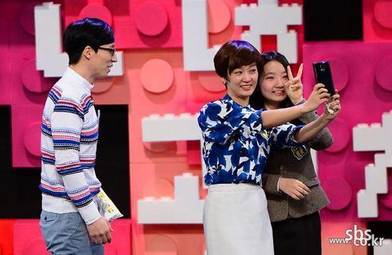 "#Yoo Jae Suk | Yoo Jae Suk and Kim Gu Ra's New Pilot ""Same Bed, Different Dreams"" Makes Entire Studio Cry"
