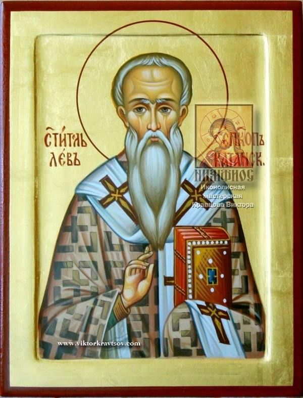 Saint Leo the Wonderworker, Bishop of Catania in Sicily (+785) 20 February/05 March