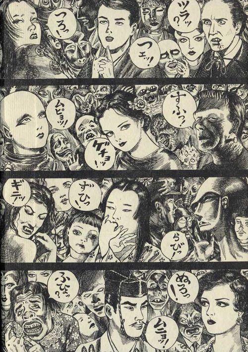 les films libèrent la tête: Tsuki no hikari (La lueur de la lune) d'Hanawa Kazuichi