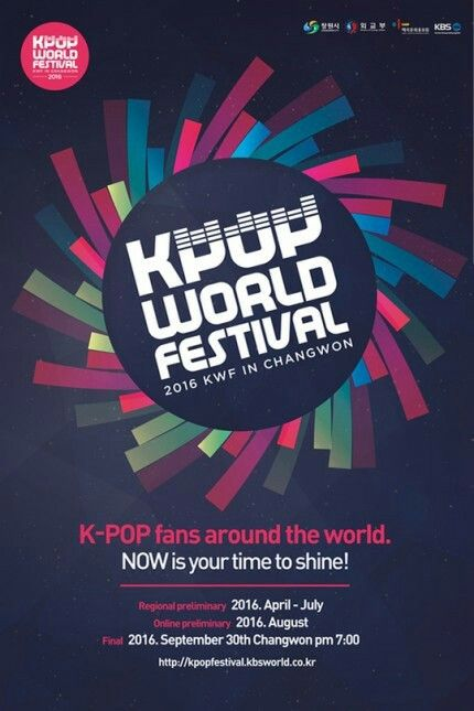 [Bangtan News] Bangtan will perform at the 2016 KPOP WORLD FESTIVAL in Changwon on the 30th of September and Rap Monster will be a MC with EXIDs Hani ❤ #BTS #방탄소년단