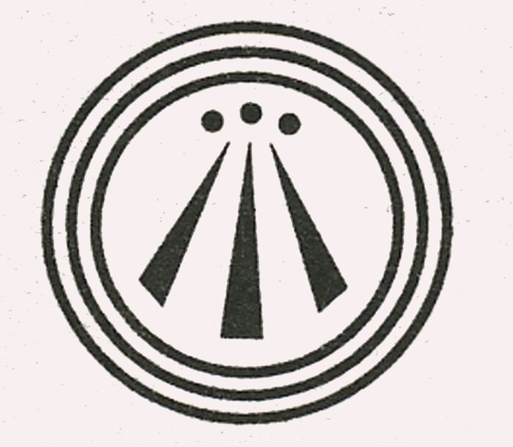 Awen en gaélico significa inspiración. Este símbolo representa la armonía entre lo opuesto. En él se muestra al hombre en un extremo y a la mujer al otro, y la raya que se encuentra en el medio simboliza la armonía entre ellos.
