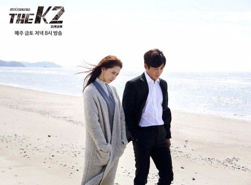 k2, yoona, and ji chang wook image