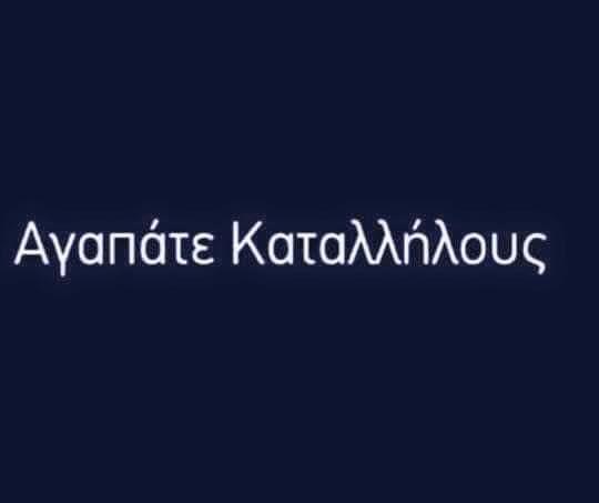 5be1ef75f0f2d34e1bae37034b2ce512.jpg (540×453)www.SELLaBIZ.gr ΠΩΛΗΣΕΙΣ…