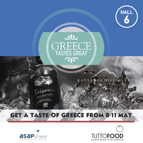 The unique Greek Ouzo & tsipouro spirits will also be on display in Hall 6 with the oldest Greek Ouzo company - Katsaros Distillery in Hall 6