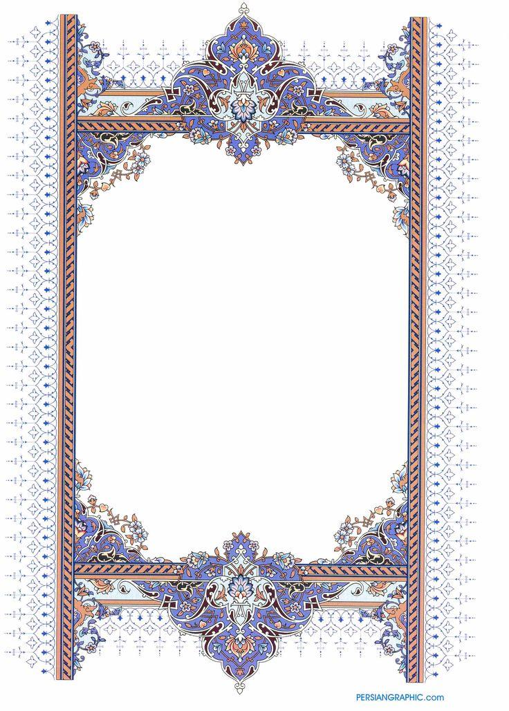 hashieh_2_20101003_1032251330.jpg (1926×2694)