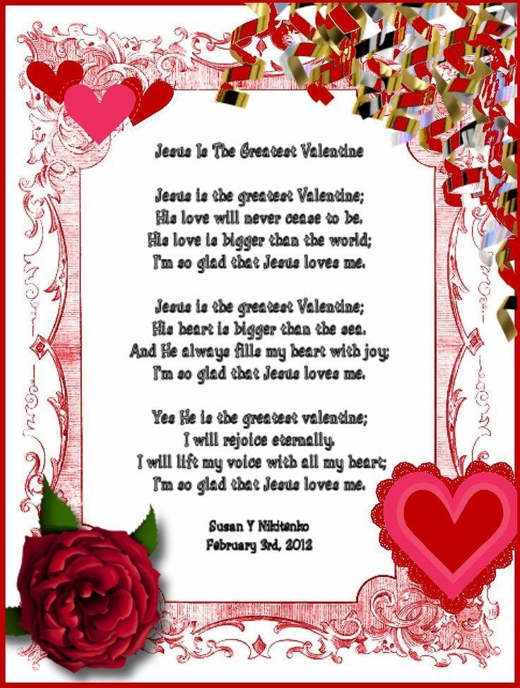 Funny Valentine Mother's Day Poems Wife. Jesus Is The Greatest Valentine  Poem Poster