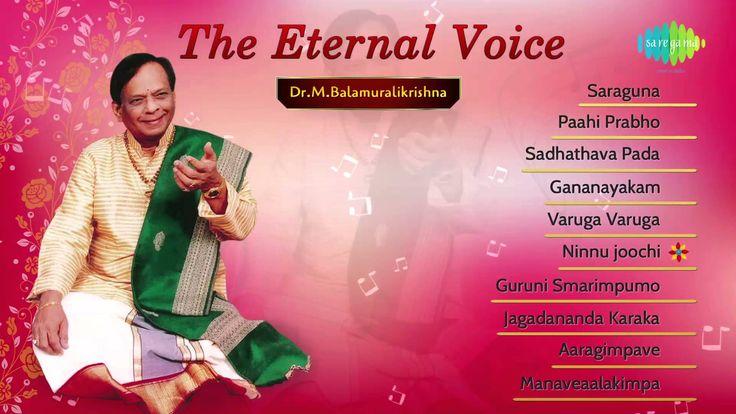 Best of M. Balamuralikrishna Songs Collection | The Eternal Voice | Vol 01
