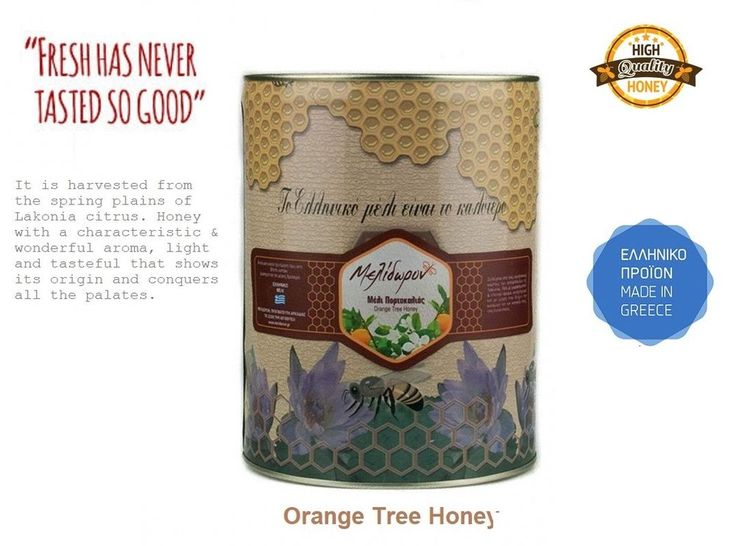 Orange Honey Can 5 Kg from valley of Laconia TOP GREEK EXCELLENT QUALITY HONEY #Melidoron