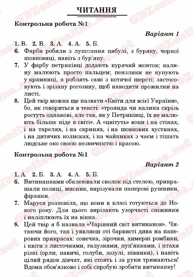 Гдз по учебнику химии 10 кл минченков, журин, оржековский