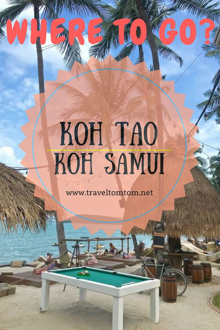 In doubt which island suits you the most? Koh Tao or Koh Samui is the big question! Let me help you explain what to expect where and which one to choose...